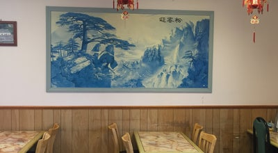 Photo of Chinese Restaurant Fortune Garden at 340a E Main St, Middletown, CT 06457, United States