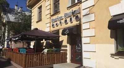 Photo of Cafe Phood4you at Коммунистическая 20, Минск, Belarus