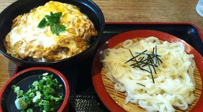 Photo of Ramen / Noodle House 麺や ほり野 at 那珂川町片縄東1丁目21-11, 筑紫郡, Japan