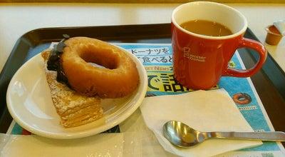 Photo of Donut Shop ミスタードーナツ 西尾ショップ at 住吉町3-35-2, 西尾市 445-0851, Japan