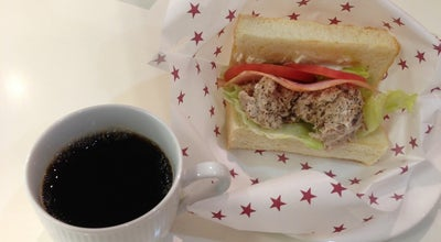 Photo of Cafe オアシス珈琲 イオン穂波店 at 枝国666-48, 飯塚市, Japan