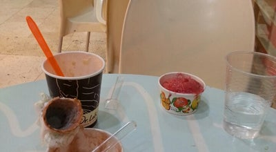 "Photo of Ice Cream Shop ד""ר לק at 482 72, Tel Aviv District, Israel"