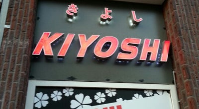 Photo of Sushi Restaurant Kiyoshi Sushi & Grill Restaurant at Kees Stipplein 1-3, Veenendaal 3901 TP, Netherlands