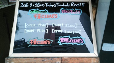 Photo of Music Venue 船橋ROOTS at 本町4-19-6, 船橋市, Japan