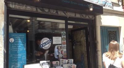 Photo of Falafel Restaurant Le Daily Syrien at 55 Rue Du Faubourg Saint-denis, Paris 75010, France