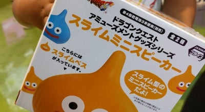 Photo of Arcade 楽市楽座 イオンモール四條畷店 at 砂4-3-2, Shijōnawate 575-0001, Japan