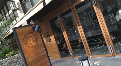 Photo of Coffee Shop Neighborhood and Coffee 中山手通2丁目店 at 中央区中山手通2-24-1, 神戸市 650-0004, Japan