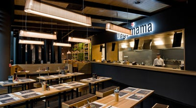 Photo of Asian Restaurant wagamama at Pribinova 8, Bratislava 811 09, Slovakia