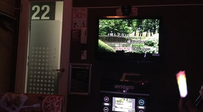 Photo of Arcade JOYSOUND 袋井店 at 川井1014-4, 袋井市, Japan