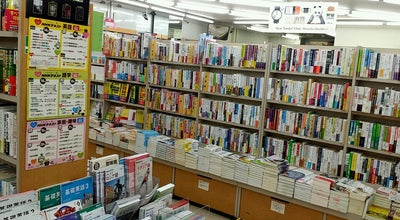 Photo of Bookstore いけだ書店 新逗子店 at 逗子5-1-6, 逗子市 249-0006, Japan