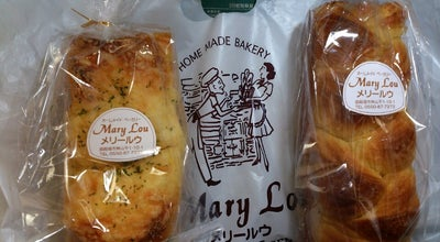 Photo of Bakery メリールウ at 神山平1-10-1, 御殿場市 412-0029, Japan
