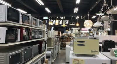 Photo of Thrift / Vintage Store トレジャーファクトリー浦和店 at 常盤7-2-20, 埼玉県さいたま市浦和区, Japan