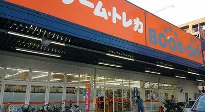 Photo of Bookstore ブックオフ 滋賀西大津店 at 松山町4-30, 大津市, Japan