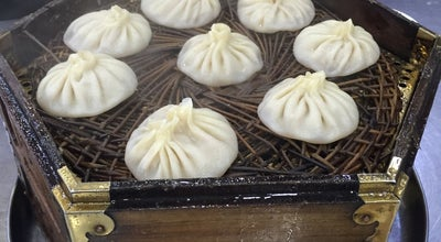 Photo of Dumpling Restaurant 贾三灌汤包子 Jiasan's Soup Dumplings at 北院门93号, 西安市, 陕西 710000, China