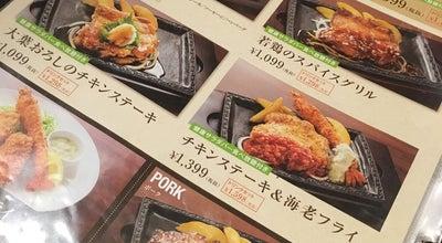 Photo of Steakhouse ステーキガスト 木更津南インター店 at 畑沢1303-1, 木更津市, Japan