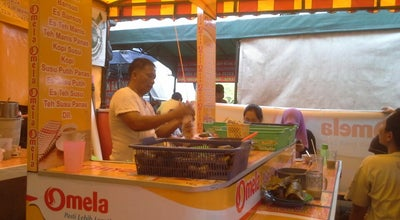 Photo of Food Truck Bandrek & Bansus Air Mancur at Bunderan Air Mancur, Bogor, Indonesia