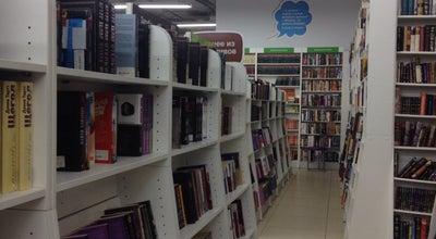 Photo of Bookstore Читай-город at Трц «гостиный Двор», Тула, Russia