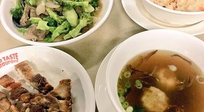 Photo of Chinese Restaurant Good Taste Restaurant at Baguio Center Mall, Baguio, Philippines