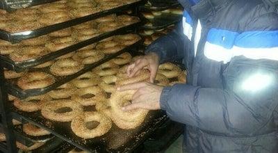 Photo of Bakery Has Ekmek Fabrikası at Ulus Mah., Adana 01960, Turkey