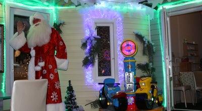 "Photo of Arcade ДРЦ ""SMART HOUSE"" at Васильевский, 10, Кировоград 25006, Ukraine"
