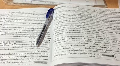 Photo of Library Alzahra Library | کتابخانه الزهرا at Azadegan, Karaj, Iran