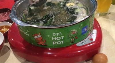 Photo of Japanese Restaurant Hot Pot Buffet @Kalasin Plaza at Kalasin Plaza, Kalasin, Thailand
