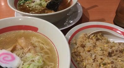 Photo of Ramen / Noodle House 幸楽苑 守谷店 at 松ケ丘4-6-1, 守谷市, Japan