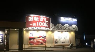 Photo of Sushi Restaurant はま寿司 名張店 at 希央台1番町35, 名張市, Japan