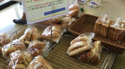 Photo of Bakery リョーユーパン フレッシュ&ハーフプライスベーカリー at 旭ケ丘1-7-1, 大野城市, Japan
