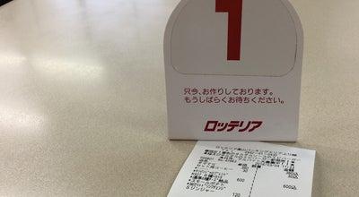 Photo of Burger Joint ロッテリア 基山パーキングエリア上り線店 at 小倉字小浦2099-1, 三養基郡基山町 841-0201, Japan
