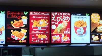 Photo of Fried Chicken Joint ケンタッキーフライドチキン 太宰府店 at 五条3-6-39, 太宰府市 818-0125, Japan