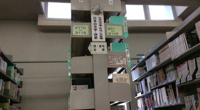 Photo of Library 蒲郡市立図書館 at 宮成町1-1, 蒲郡市 443-0041, Japan