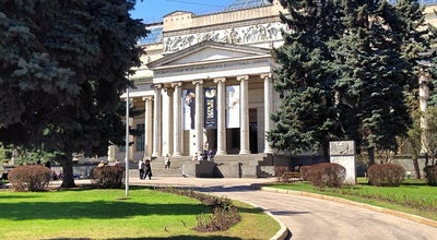 Photo of Art Museum Государственный музей изобразительных искусств им. А. С. Пушкина / The Pushkin State Museum of Fine Arts at Ул. Волхонка, 12, Москва 119019, Russia