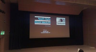Photo of Indie Movie Theater Museum of Islamic Art Auditorium (MIA-A) at Qatar