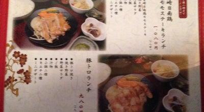 Photo of BBQ Joint 和牛焼肉  幸庵  橿原店 at Japan