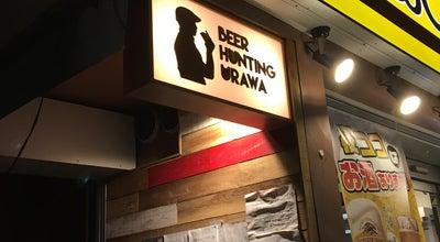 Photo of Pub Beer Hunting Urawa at 浦和区北浦和4-3-7, さいたま市 330-0074, Japan
