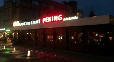 Photo of Chinese Restaurant Chinees Indisch Restaurant Peking at Burgemeester Wuiteweg 29, Drachten 9203 KA, Netherlands