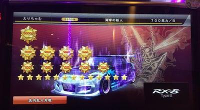Photo of Arcade セガワールドエデン at 大字広丘野村152, 塩尻市 399-0702, Japan