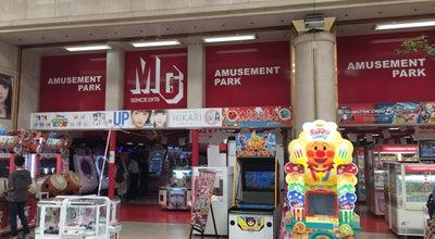 Photo of Arcade アミューズメントパークMG 大街道店 at 大街道1-4-17, 松山市, Japan
