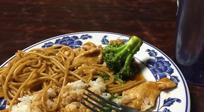 Photo of Chinese Restaurant Hong Kong Buffet at 1120 6th Corso, Nebraska City, NE 68410, United States