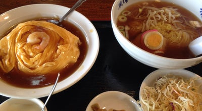 Photo of Chinese Restaurant 新中国料理 川香菜房 2号店 at 古川南新町7-29, 大崎市 989-6141, Japan