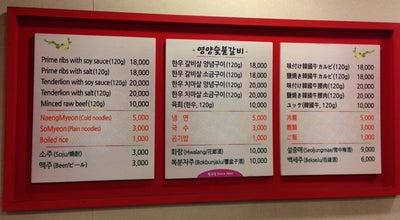 Photo of Korean Restaurant 경주영양숯불갈비 at 동구 명덕7길 12, 경주시 780-946, South Korea
