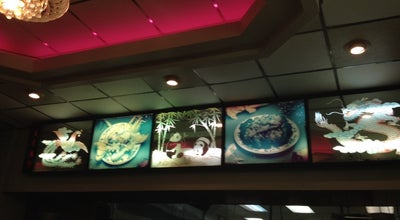 Photo of Chinese Restaurant Panda House at 980 Shrewsbury Ave, Shrewsbury, NJ 07702, United States