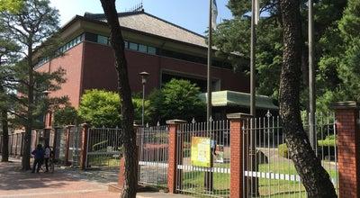 Photo of Art Museum 呉市立美術館 at 幸町, 呉市 737-0028, Japan