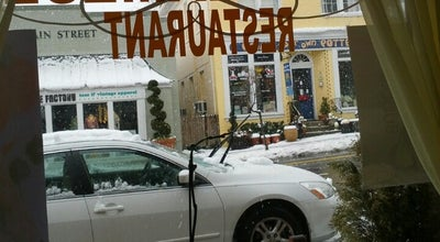 Photo of Vietnamese Restaurant East Wind at 10414 Main St, Fairfax, VA 22030, United States