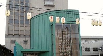 Photo of History Museum 秋田市民俗芸能伝承館 ねぶり流し館 at 大町一丁目3番30号, 秋田市, Japan