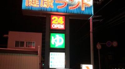 Photo of Spa サイタマ健康ランド at 久保島939-1, 熊谷市 360-0831, Japan