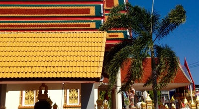 Photo of Buddhist Temple วัดใหม่ at Thailand
