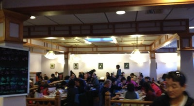 Photo of Chinese Restaurant Sichuan Gourmet II at 271 Worcester Rd, Framingham, MA 01701, United States