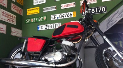 Photo of Bar Motorhead Bar at Ул. Цар. Симеон 28, Банско, Bulgaria